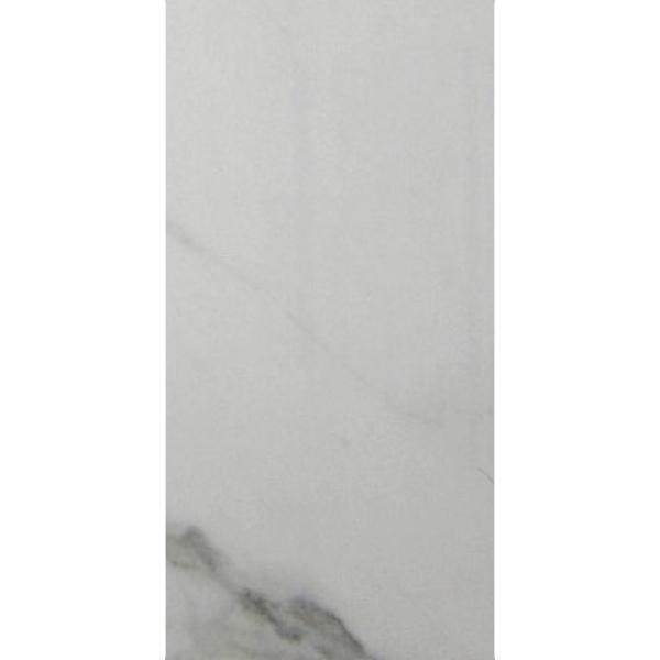 300-600-statuario-gloss