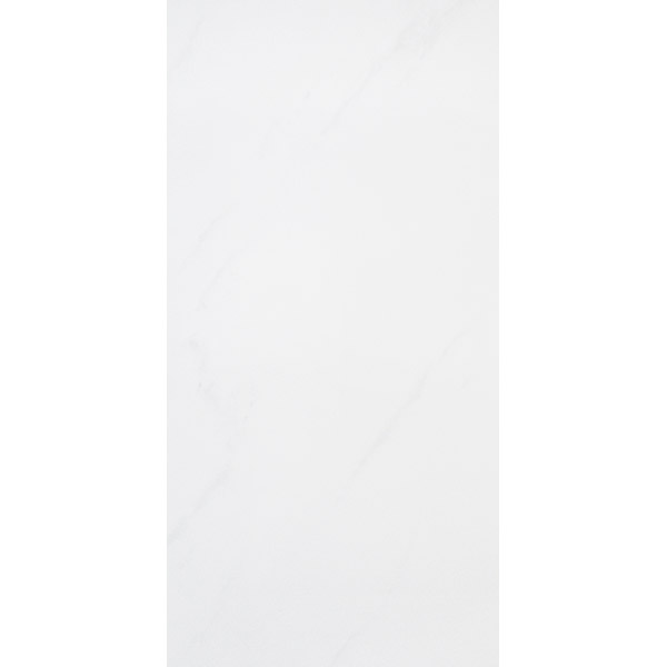 Charm Light Carrara tiles